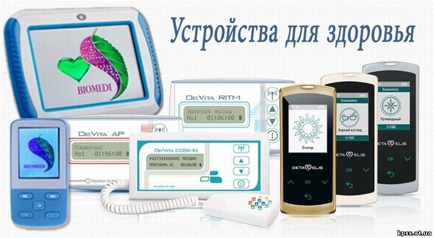 Билайт купить в украине цена