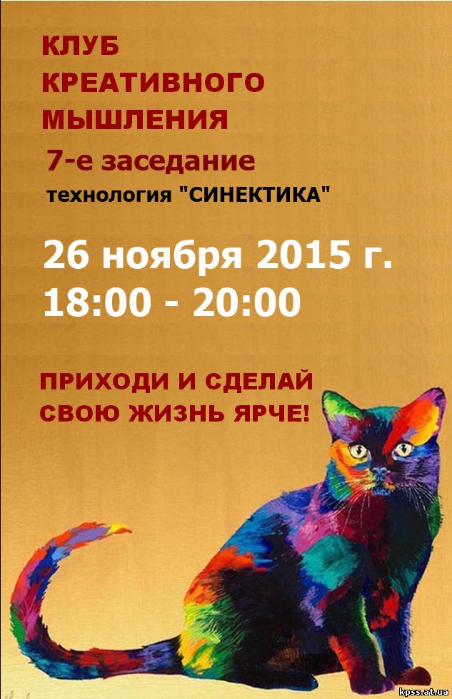 Леонид Кроль   Мастерская коучинга и тренинга Леонида