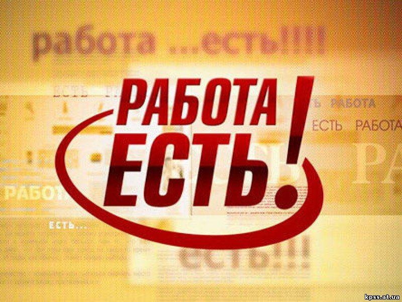 Доска объявлений в е работа подать объявление газету челябинск бесплатно